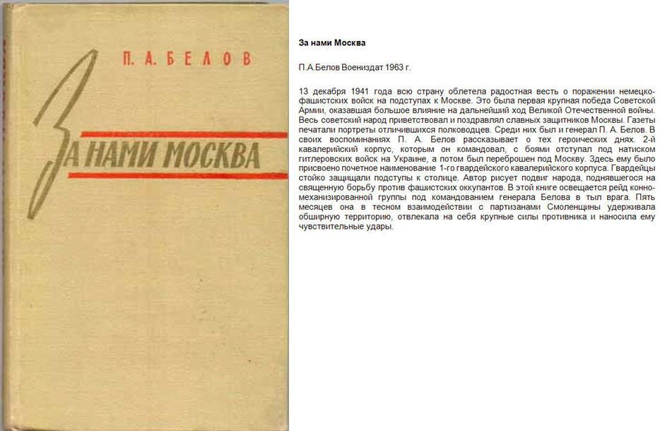 Читать книгу алексея чумакова